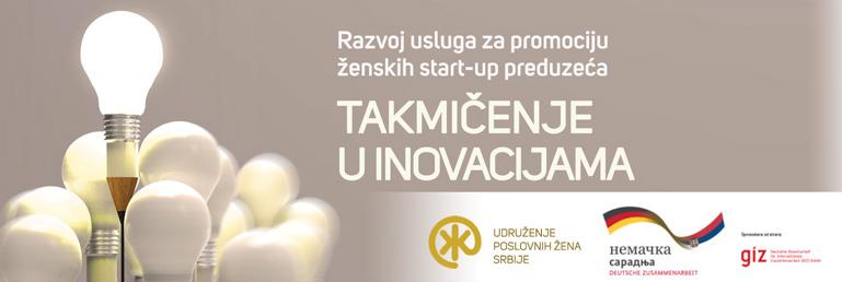 Takmicenje_u_inovacijama_heder