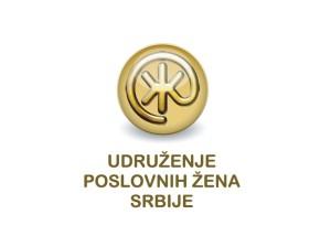 UPŽ Logo-srp